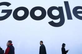 ميزة جديدة في بحث غوغل تساعد على إيجاد نتائج أفضل