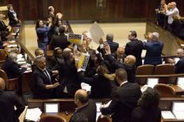 يديعوت: هكذا يتعامل نتنياهو مع النواب العرب بالكنيست
