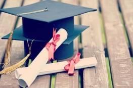 """""""التعليم العالي"""" تُعلن توفّر منح دراسية في مالطا"""