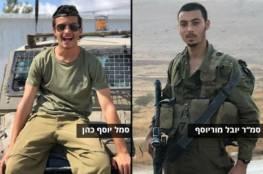 صحيفة عبرية تكشف.. منفذ عملية امس اختطف سلاح أحد الجنود بعد أن قتله