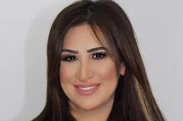 """""""اسرائيل صديق موثوق"""".. رئيسة جمعية الصحافيين البحرينية تهاجم القيادة الفلسطينية..!"""