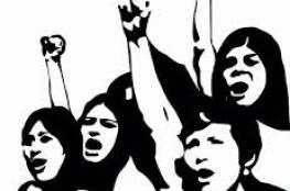 """الخطة الوطنية لتنفيذ قرار مجلس الأمن """"المرأة والسلام والأمن"""": الواقع والأهداف..يوسف عودة"""