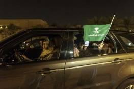 بالفيديو.. سعوديون يحتفلون باليوم الوطني للمملكة بطريقة غريبة