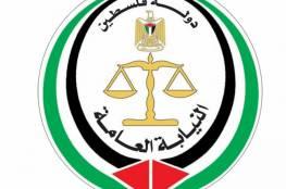 النيابة العامة تباشر التحقيق بوفاة نزيل بمركز إصلاح وتأهيل بيت لحم
