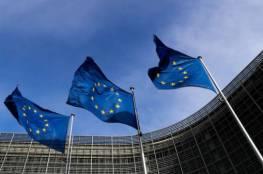 الاتحاد الأوروبي يدعو لرفع العقوبات عن سوريا وإيران وكوريا الشمالية في زمن كورونا