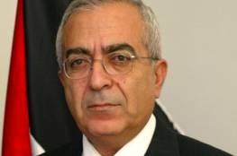 """فياض: نرفض الاستمرار بالإصرار على الالتزام الفلسطيني بشروط """"الرباعية"""" بشأن الانتخابات"""