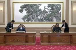القمة الكورية الثالثة تخرج باتفاقات مهمة تمهيدا للتوحيد