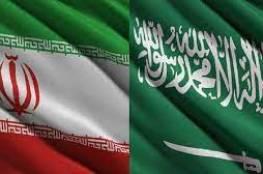 وفد سعودي يزور طهران