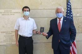"""اصدار أول جواز سفر أمريكي بعنوان """"إسرائيل"""" لمواطن ولد في القدس"""