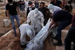 وزيرة الصحة : 15 حالة وفاة و1461 إصابة جديدة بكورونا و984 حالة تعافٍ