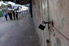 اقتصاد غزة تُحرر 58 محضر ضبط لمحتكرين ومتلاعبين بالأسعار