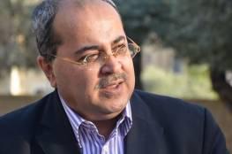 الطيبي: لن نشارك في أيّ حكومة إسرائيلية
