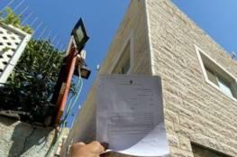 القدس: الاحتلال يرفض التماسا بوقف هدم أحد مساجد سلوان