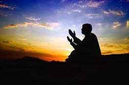 دعاء الجمعة الثالثة من رمضان مكتوب
