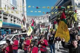 نابلس تحيي الذكرى الـ55 لانطلاقة الثورة