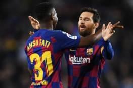 مانشستر يونايتد يواصل الضغط لسرقة جوهرة برشلونة