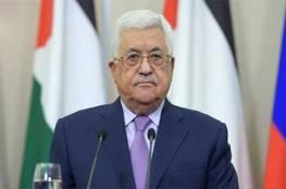 الرئيس عباس:سندعم أهلنا في كل الأغوار لمواجهة المخططات الاستعمارية
