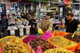 تصريح مهم من الشرطة بغزة بشأن منع الحفلات العامة وإغلاق صالات الأفراح والأسواق!