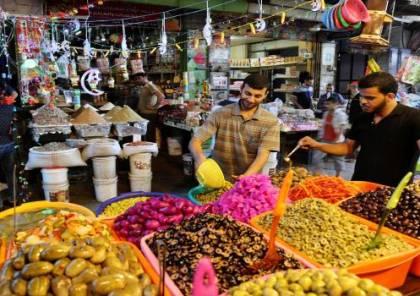 قرار باغلاق صالات الافراح والاسواق الاسبوعية في جميع محافظات غزة