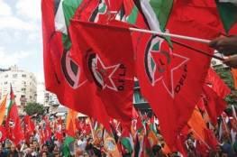الديمقراطية: تصاعد المواجهة اليومية تستدعي إزالة كل العراقيل لقيام القيادة الوطنية الموحدة