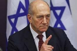 """أولمرت: """"إسرائيل"""" لا تملك القدرة العسكرية التقليدية لضرب المشروع النووي الإيراني"""
