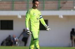 حارس من غزة يعلن اعتزاله كرة القدم