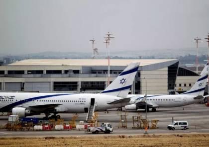 فشل جواز السفر الأخضر الإسرائيلي: باستثناء جورجيا لم تعترف به أي دولة