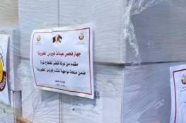 الصحة بغزة تتسلم جهازاً مخبرياً حديثاً من دولة قطر يسهم في تسريع فحوصات كورونا