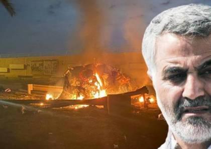 الأزمة الأميركية - الإيرانية: كيف ترد طهران على مقتل سليماني؟