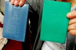 """بعد سقوط """"المواطنة"""".. زيادة كبيرة بعدد طلبات الحصول على لم الشمل من قبل الفلسطينيين"""