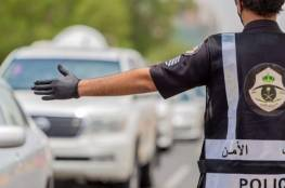 (شاهد) سعودية تطعن رجلا وتتركه ينزف في أحد شوارع جدة