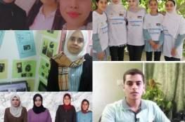 فلسطين تفوز بخمسة مشاريع بمسابقة دولية للبرمجة