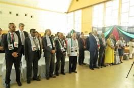 زامبيا: أحياء اليوم العالمي للتضامن مع الشعب الفلسطيني