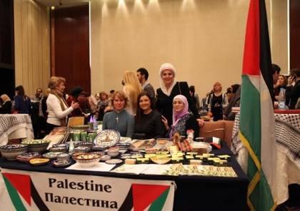 سفارة فلسطين في بيلاروس تشارك بالبازار السنوي