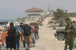 شاهد.. قناة عبرية: ما الذي دفع شارون للانسحاب من غزة وتغيير ثوابته الأمنية والاستراتيجية؟