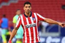 سواريز يهاجم برشلونة: كنت الأفضل وطردوني!