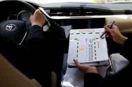 الرياض : تونسيات يترشحن للعمل مدربات قيادة في السعودية