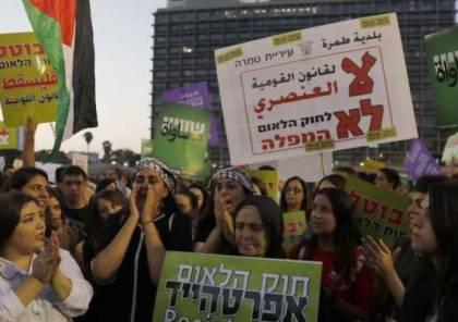 """""""إسرائيل"""" تدرج قانون القومية في المنهاج التعليمي الرسمي"""