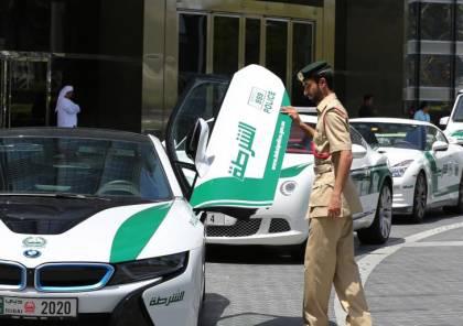 """شرطة دبي تلقي القبض على زعيم مافيا تهريب المخدرات في فرنسا الملقب ب""""الشبح"""""""