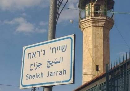 مسؤولون إسرائيليون لأمريكا: الضغط على الفلسطينيين لتبني تسوية الشيخ جراح