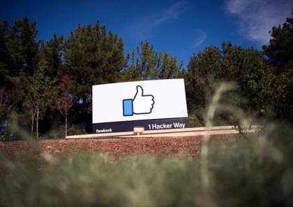 """تراجع عائدات """"فيسبوك"""" رغم التدفق على تطبيقاتها"""