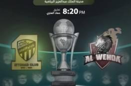 ملخص أهداف مباراة الاتحاد والوحدة في كأس الملك 2020