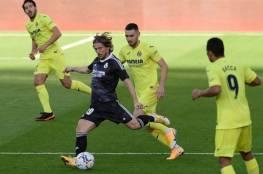 ريال مدريد يسقط في فخ التعادل أمام فياريال في الليغا