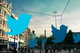 تويتر تسجل نموا في عدد المستخدمين