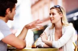 حركات جسد زوجك تكشف لك ما يفكر فيه