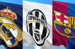 ريال مدريد وبرشلونة ويوفنتوس ينتصرون على اليويفا