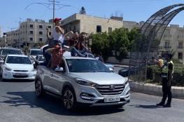 بالصور: طلبة الثانوية العامة يحتفلون بنجاحهم في بيت لحم