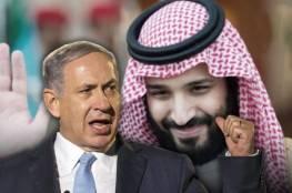 نتنياهو مخاطبا ترامب: محمد بن سلمان شريك مهم وإستراتيجي في المنطقة