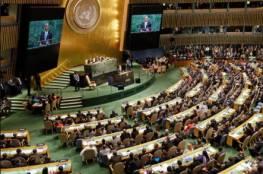المالكي: الأمم المتحدة صوتت على أربعة قرارات لصالح فلسطين