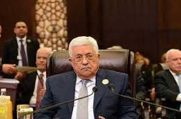 الرئاسة الفلسطينية: لن نسمح أن تكون نتائج الانتخابات الاسرائيلية على حساب حقوقنا